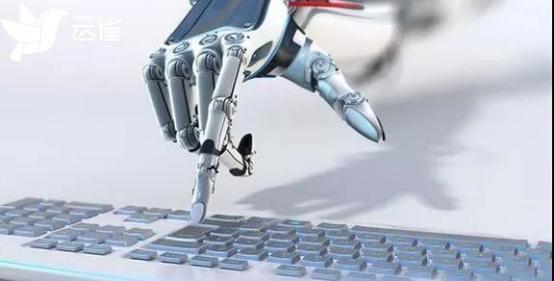 减员增效:智能外呼机器人成金融营销、不良资产处理利器
