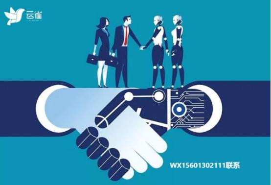电话机器人的特点?怎样快速定位目标客户?