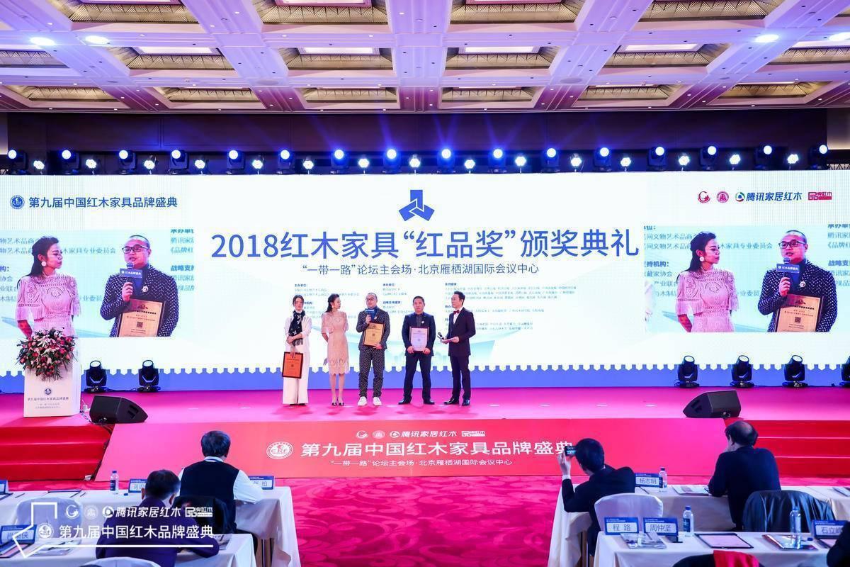 """卓木王总裁杜长江获""""2018红木家具十大领军企业家""""荣誉"""