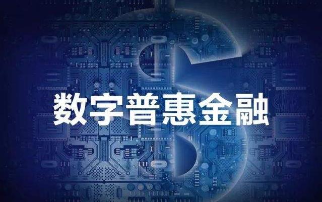 中国社科院推出P2P价值报告  银谷在线践行普惠金融