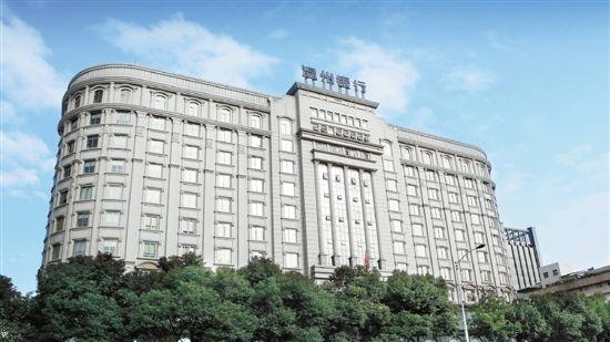 """温州银行:重启IPO系误传 希望永续债发行能""""先行先试"""""""