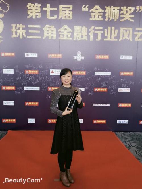 第七届金狮奖典礼盛大举行 银谷在线荣获《年度最佳普惠金融机构》